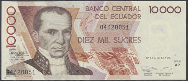 Ecuador – 10.000 Sucres (1999) (Pick 127) Erh. UNC