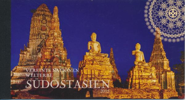 UNO Wien Markenheft Nr. 18 - Welterbe Südostasien 2015 Postfrisch