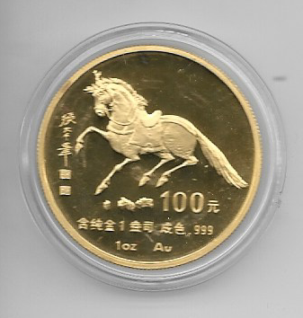 China 1990 Gold 1 oz Lunar Pferd 100 Yuan