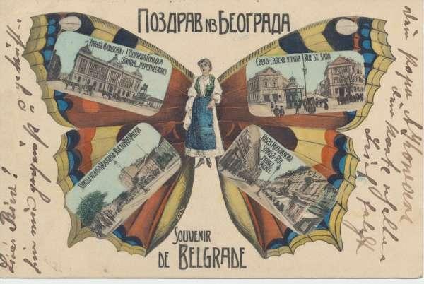 Souvenier de Belgrade Rue prince Michel 1905 Schmetterling