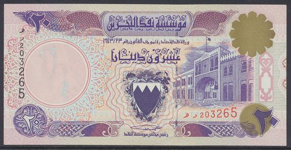Bahrain -20 Dinars 1993 UNC - Pick 16