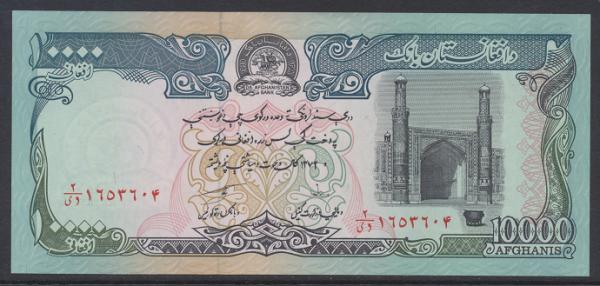 Afganistan - 10.000 Afghanis 1993 UNC - Pick 63