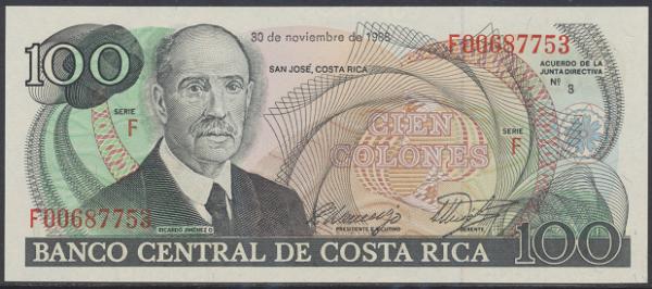 Costa Rica – 100 Colones (1988) (Pick 248) Erh. UNC