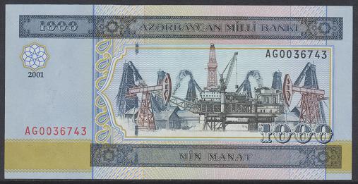 Azerbaycan – 1000 Manat (2001) (P.23) Erh. UNC