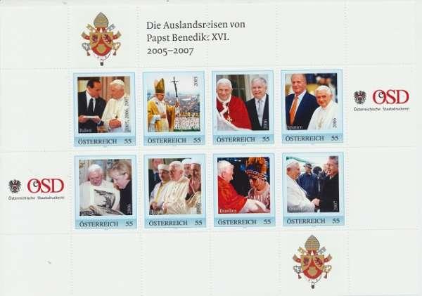 8 Briefmarken Die Auslandsreisen von Papst Benedikt XVI 2005-2007