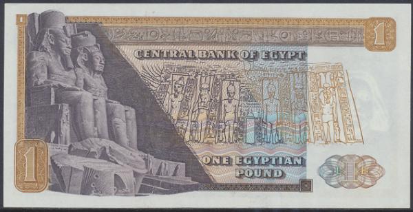 Ägypten – 1 Pound () (Pick 44) Erh. UNC