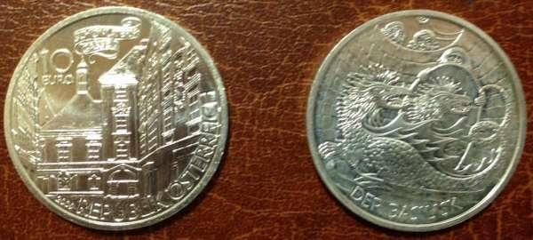 10 Euro Silber 2009 Der Basilisk lose ANK Nr. 15