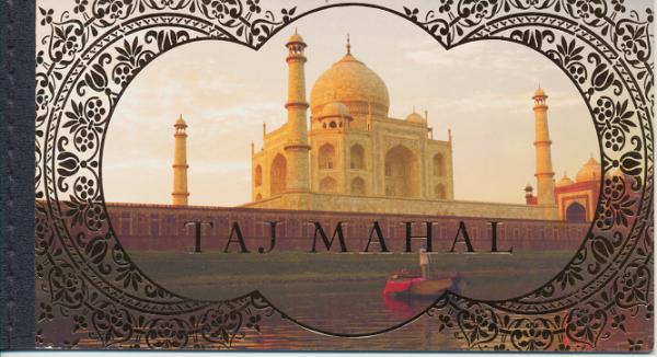 UNO Wien Markenheft Nr. 17 - Welterbe Taj Mahal 2014 Postfrisch