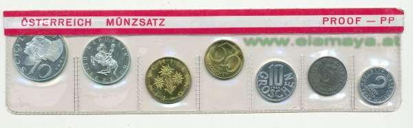1964 Jahressatz Kursmünzensatz Klein KMS Mintset