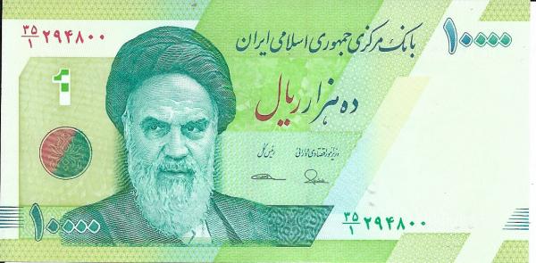 Iran - 10000 Rials 2017- UNC - Pick 159
