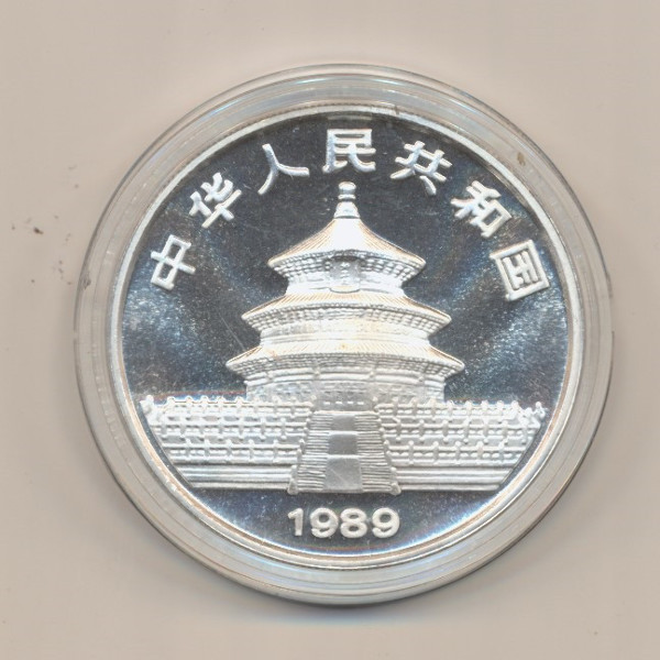 China 10 Yuan 1989 Panda 1 Oz Silber