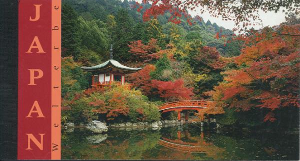UNO Wien Markenheft Nr. 6 Welterbe Japan 2001 Postfrisch