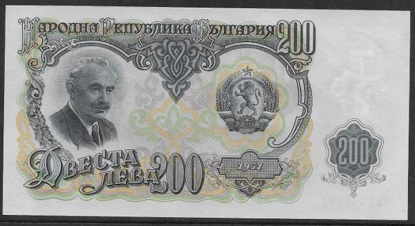 Bulgarien- 200 Leva 1951 UNC - Pick 87