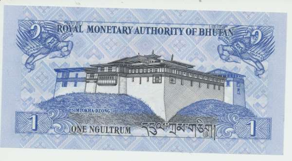 Bhutan- 1 Ngultrum 2013 UNC - Pick Nr.27