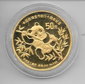 China 1991 Gold 1 oz Panda 50 Yuan
