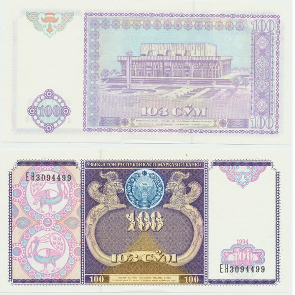 Uzbekistan / Usbekistan - 100 Sum 1994 UNC - Pick 79