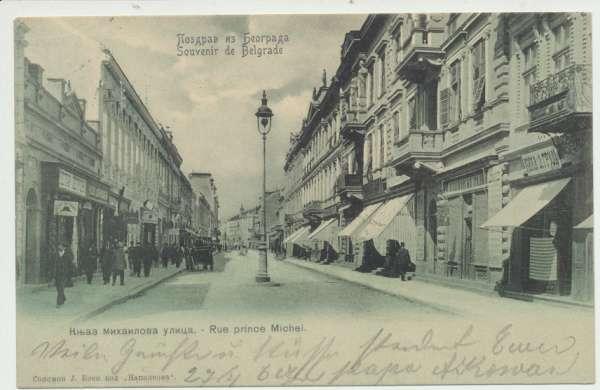 Souvenier de Belgrade Rue prince Michel 1905