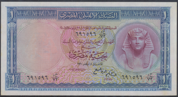 Ägypten – 1 Pound () (Pick 30) Erh. UNC