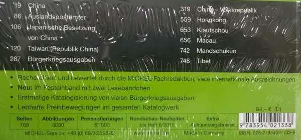 Michel Uebersee Katalog Nr.9 Teil 1 China 2015 42.Auflage