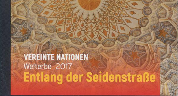 UNO Wien Markenheft Nr. 20 - Welterbe Entlang der Seidenstraße 2017 Postfrisch