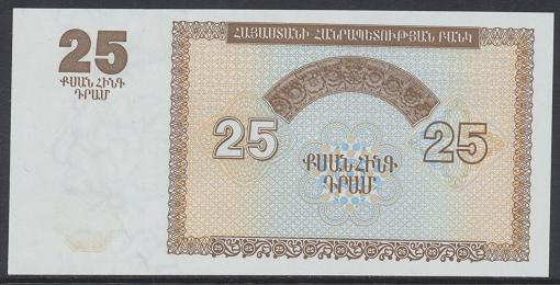 Armenien – 25 Dram (1993) (P.34) Erh. UNC