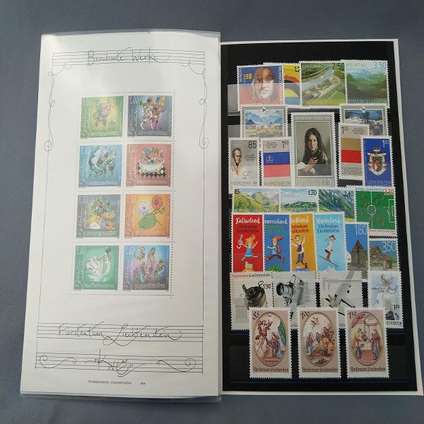 Liechtenstein 2006 Jahresmappe postfrisch