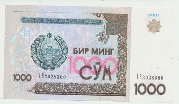 Uzbekistan / Usbekistan - 1000 Sum 2001 UNC - Pick 82