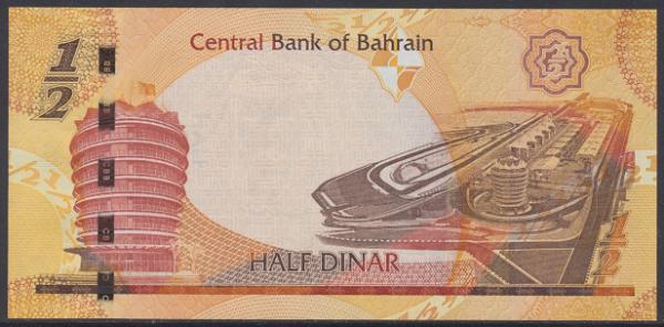 Bahrain -1/2 Half Dinar UNC - Pick 25