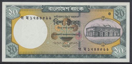 Bangladesch -20 Taka 2006 UNC - Pick 48