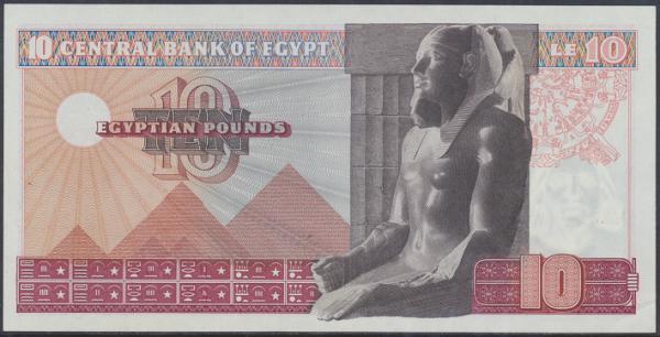 Ägypten – 10 Pounds (1969-78) (Pick 46) Erh. UNC