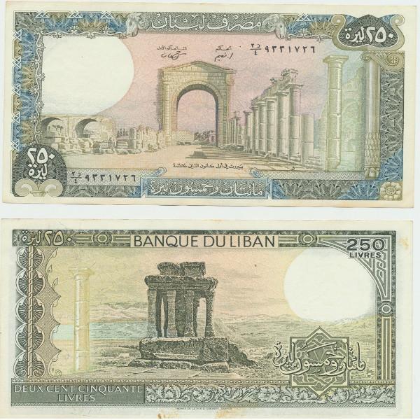 Lebanon / Liban - 250 Livres fast unc.