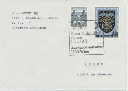 Erstflug Aua DC-9 Wien - Saloniki - Athen 1.11.1971